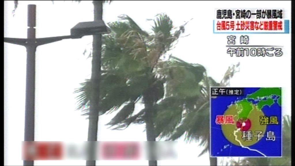 奧鹿吹襲日本南部 至少兩死十人傷