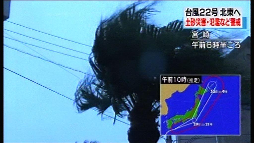 蘇拉減弱強烈熱帶風暴 向日本東北方移動