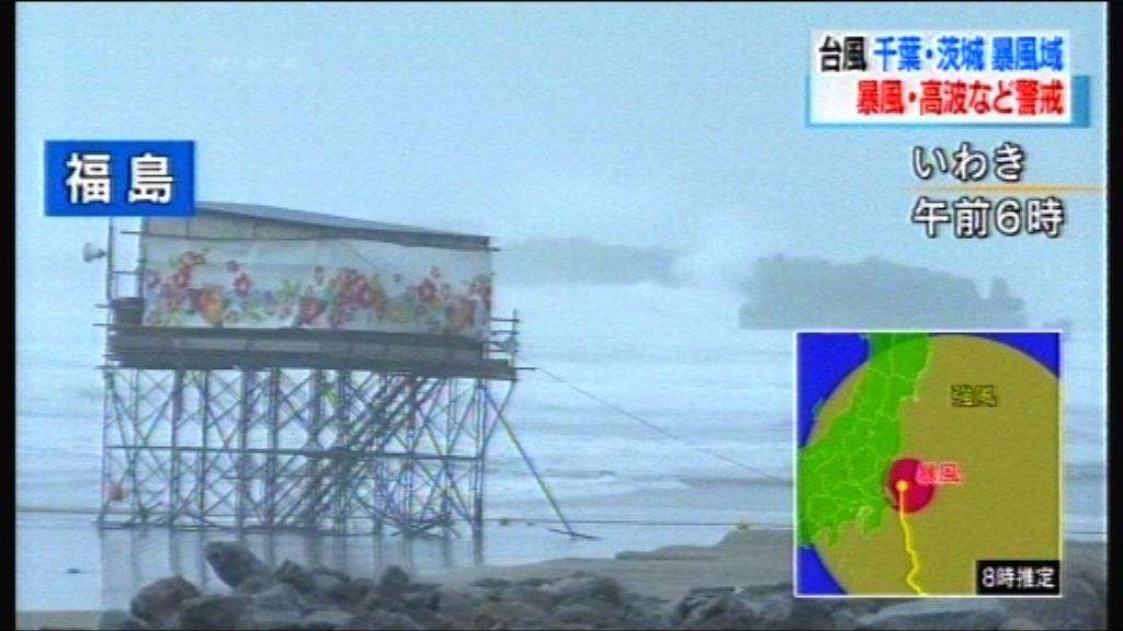 颱風珊珊持續影響日本關東及東北