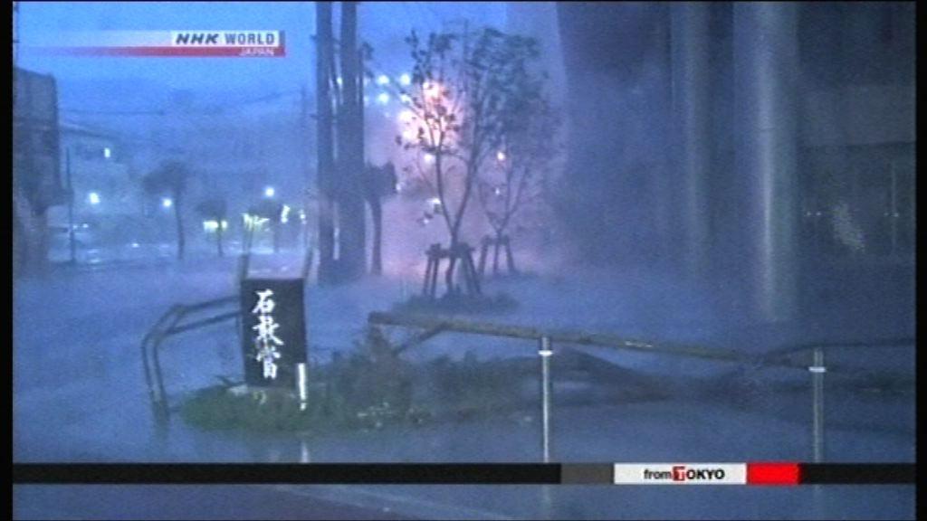 派比安吹襲日本沖繩四人傷數千戶停電