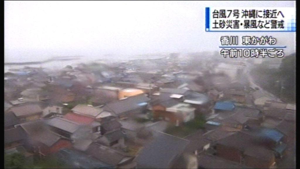 強烈熱帶風暴派比安迫近沖繩影響來往航班