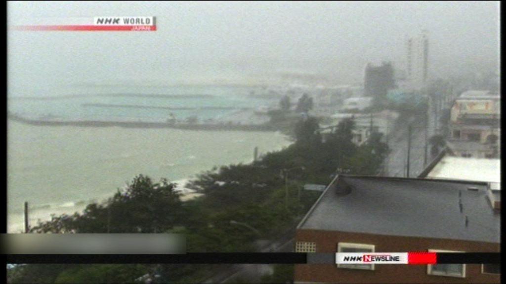 颱風泰利靠近日本 為沖繩帶來狂風暴雨