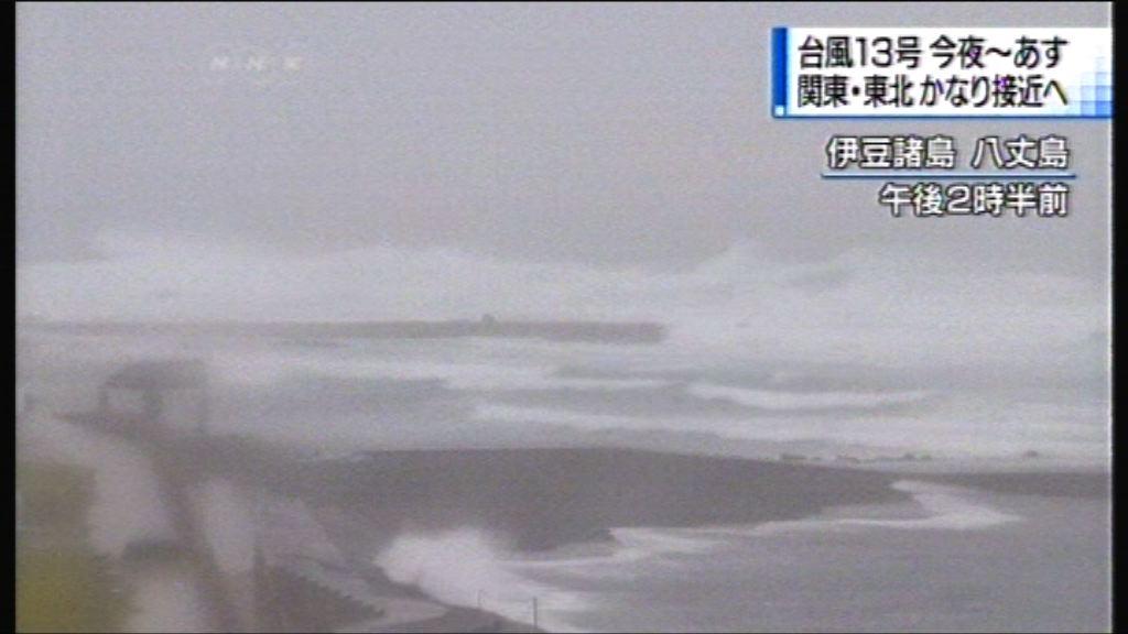 颱風珊珊逼近東京或會登陸關東