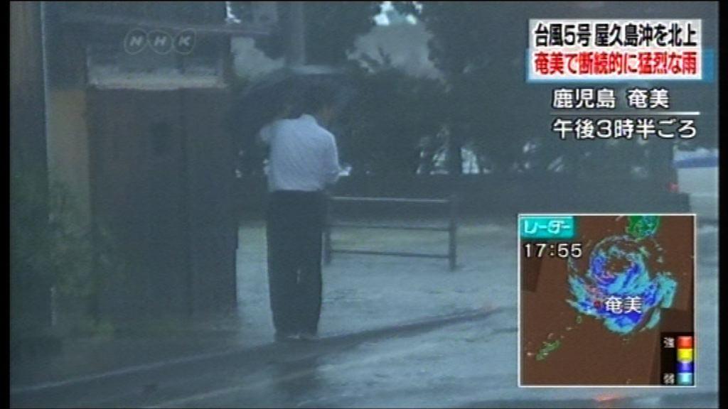風暴移動緩慢 料長時間影響日本
