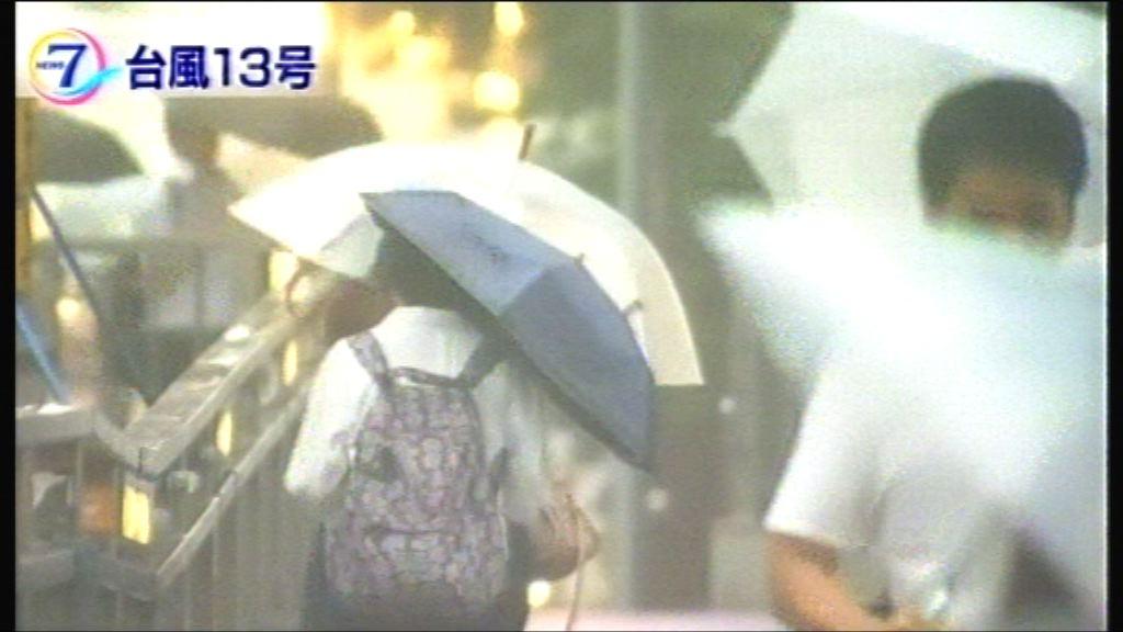 颱風威脅日本關東廣泛地區下大雨