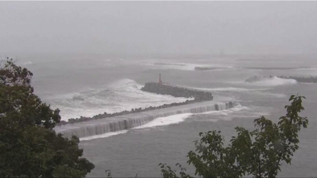 強颱風獅子山減弱為強烈熱帶風暴