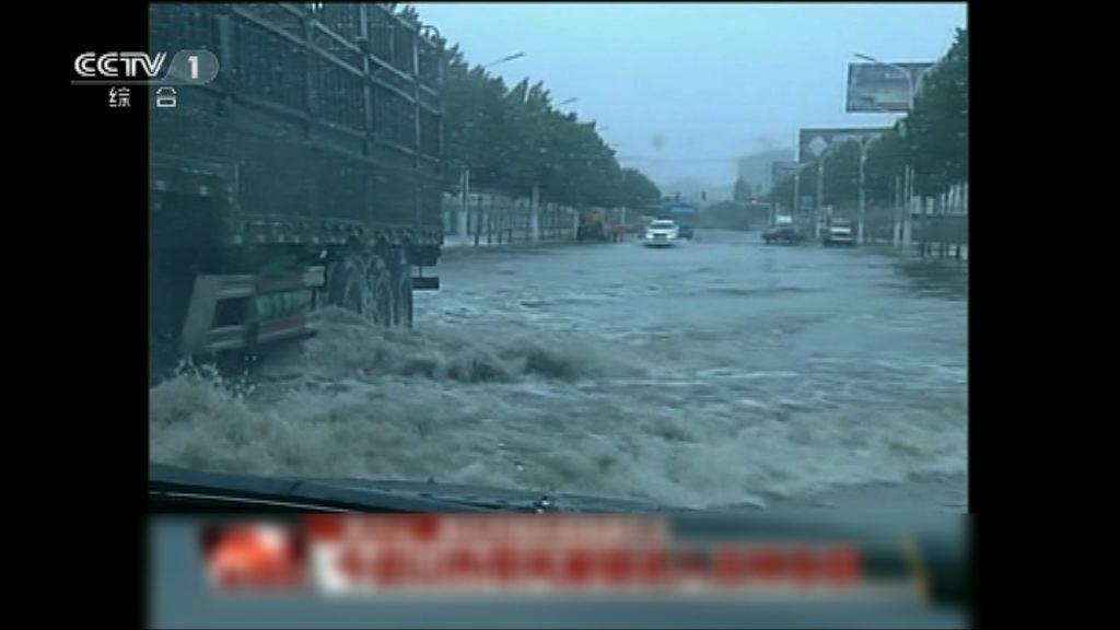 獅子山登陸黑龍江暴雨引發水災