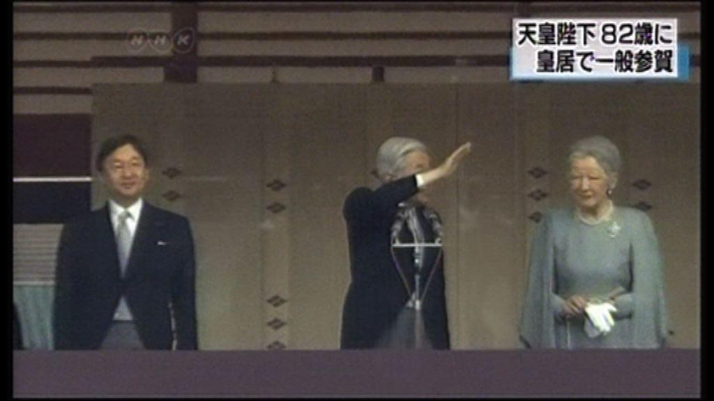 日抗議聯合國干涉皇位繼承方法