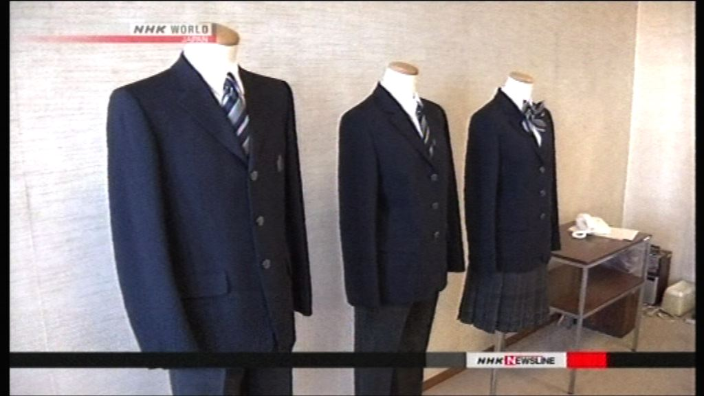 日本一所市立學校推出中性校服