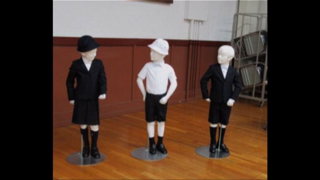 日本公立小學校服以名牌設計惹爭議