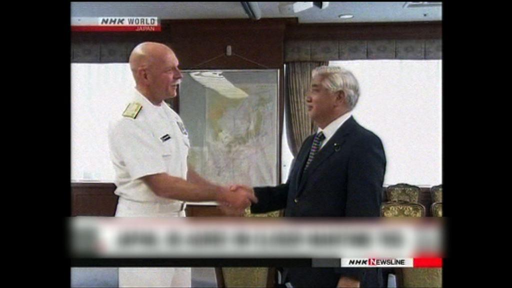 日冀美軍助加強釣魚島海域警備