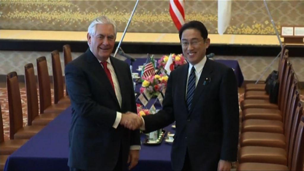 美國務卿蒂勒森與日本外相會談