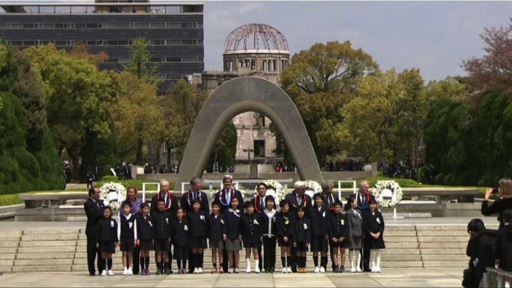 廣島宣言籲領袖造訪原爆地