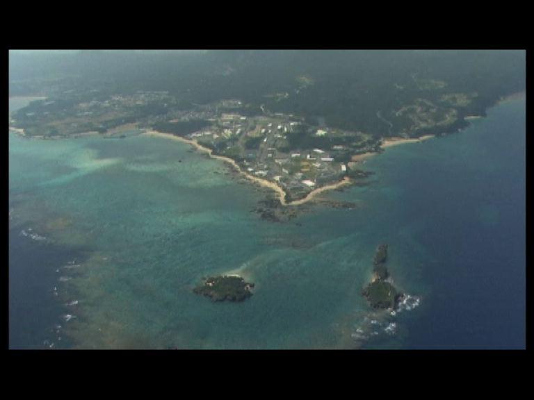 阻建新美軍基地 安倍政府或經濟制裁沖繩