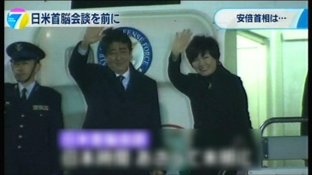 日本首相安倍晉三啟程訪美