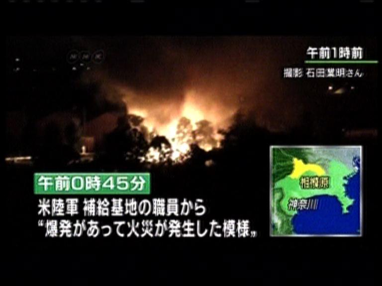 美軍駐日基地倉庫爆炸起火無人傷