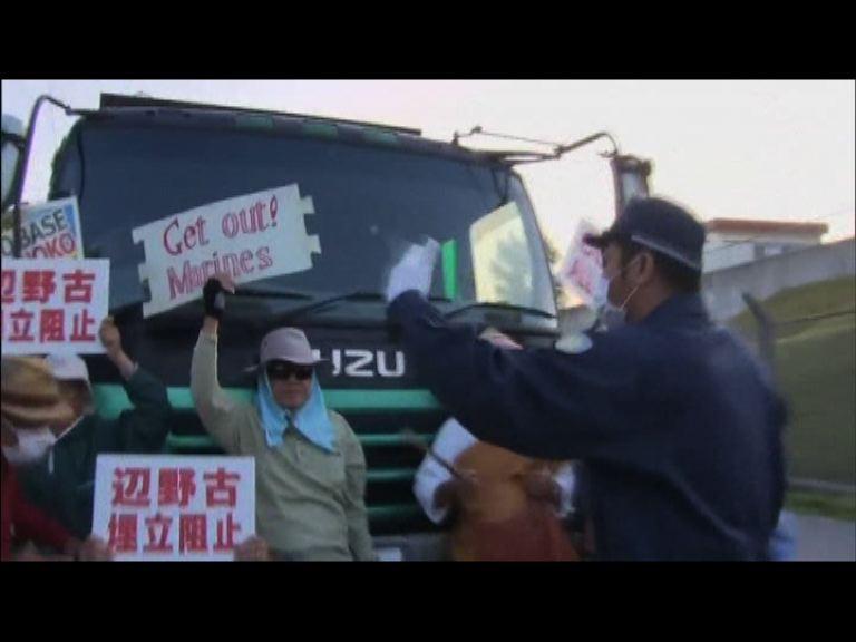 普天間機場搬遷工程展開遇示威