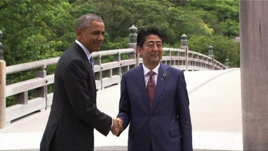 奧巴馬將訪問廣島 籲推動全球無核化
