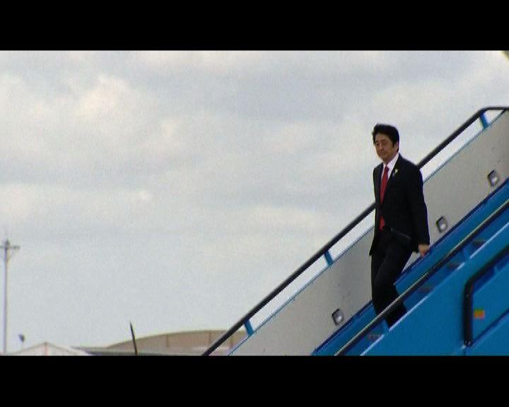 美日韓將舉行三國首腦會談