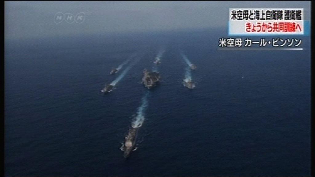 美航母與日護衛艦展開聯合訓練