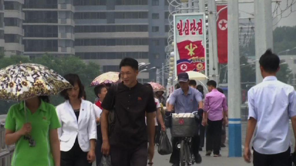 北韓拘押一名參與援助美國公民