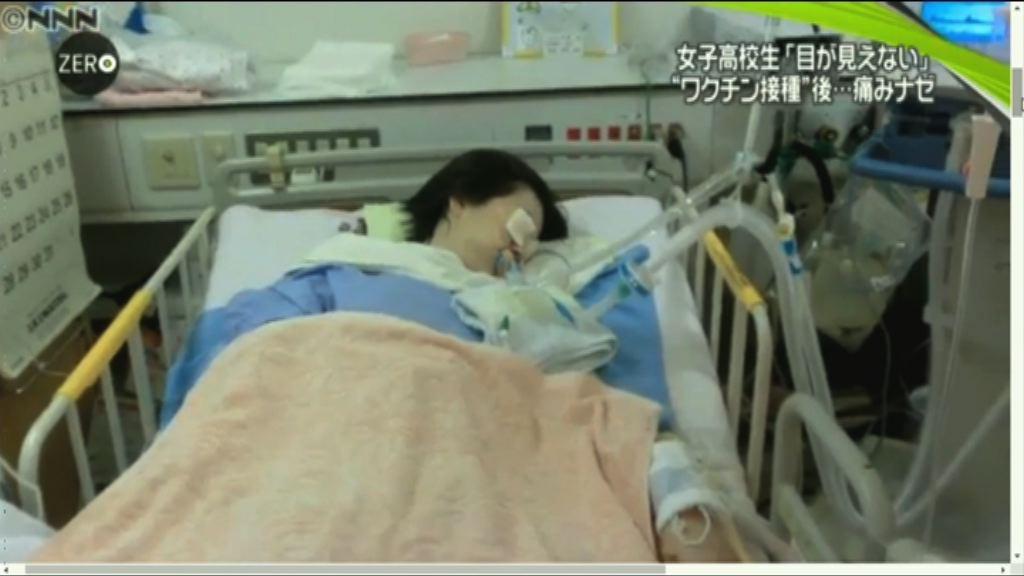 日本有女性接種子宮頸疫苗現副作用
