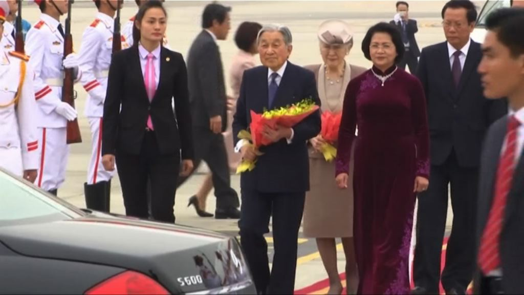 日皇伉儷展開首次訪越行程