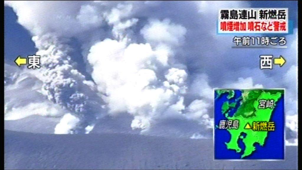 日本九州新燃岳火山再度噴發