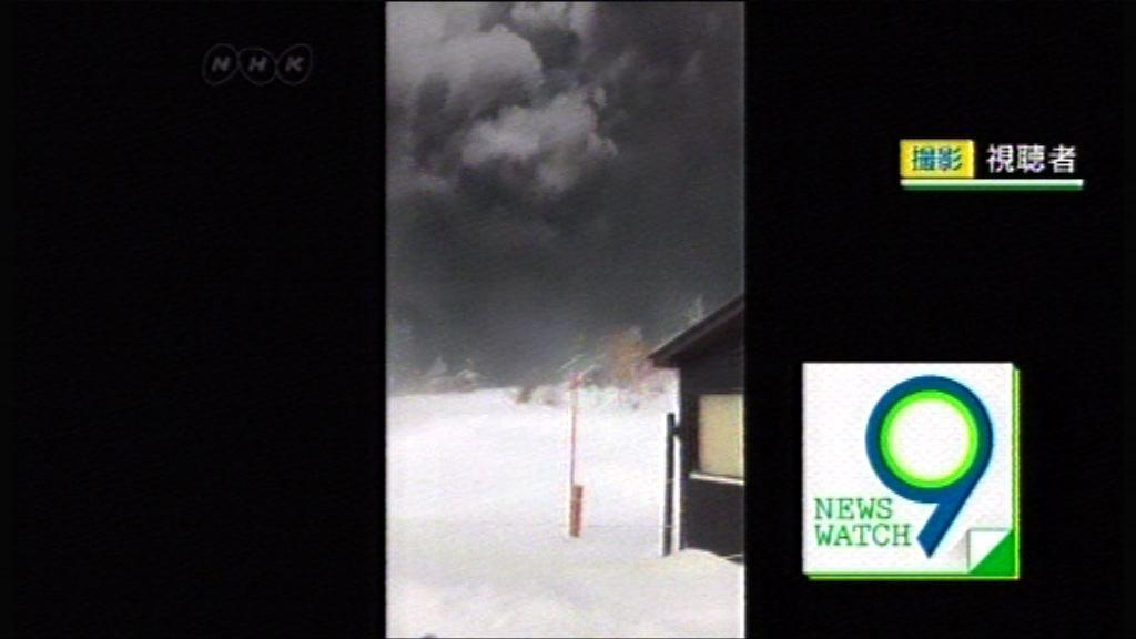 日本當局不排除草津白根山再噴發
