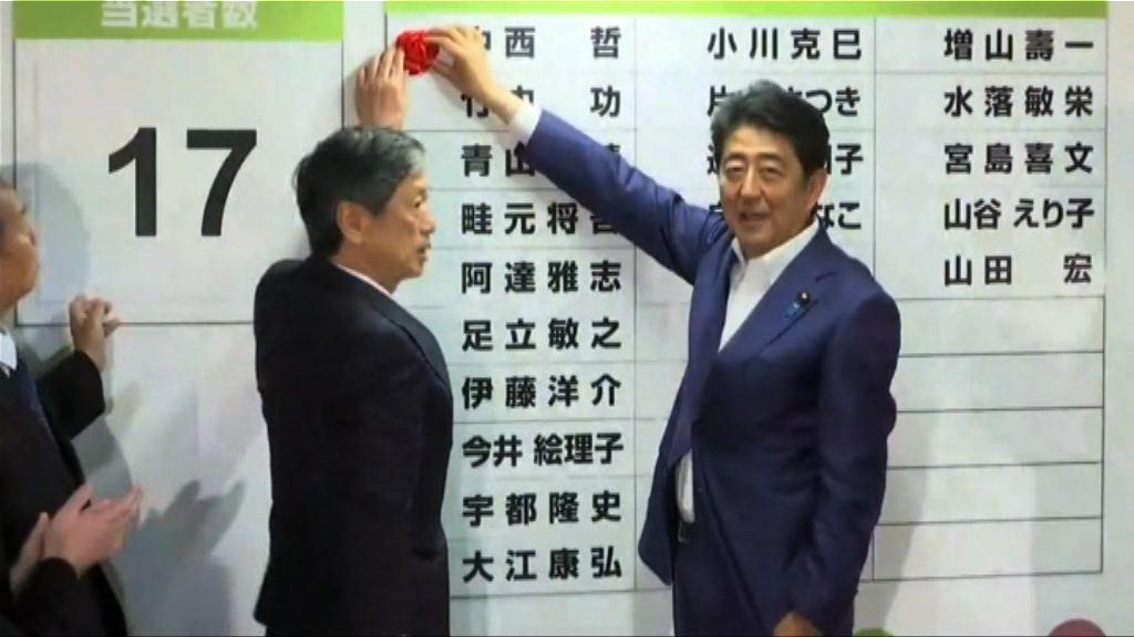 日本執政聯盟改選後奪參議院控制權
