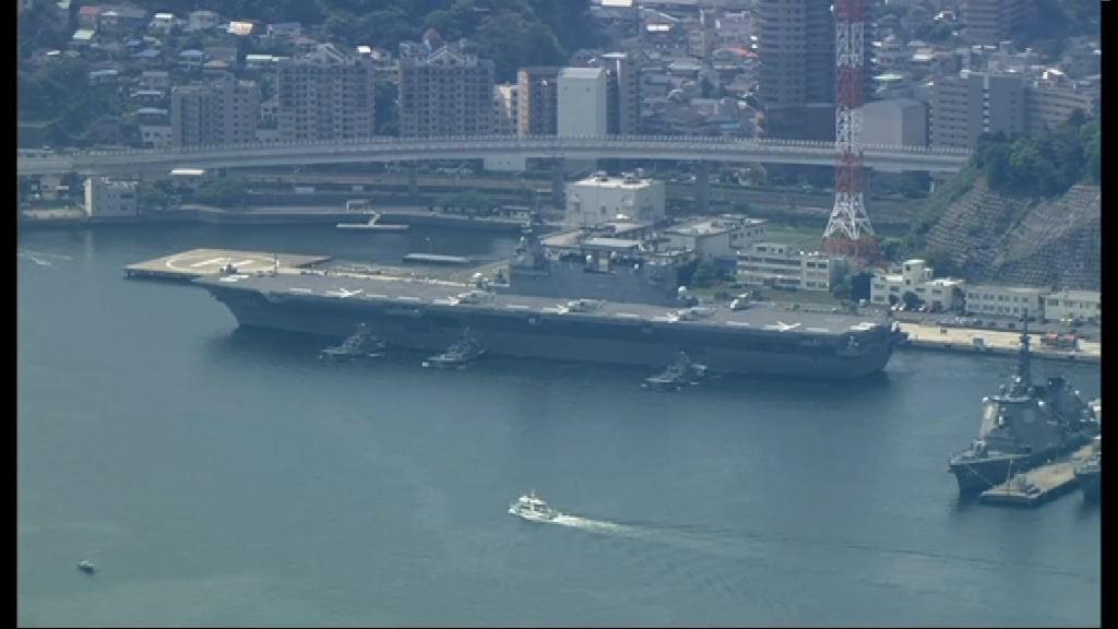 日本護衛艦離開基地為美軍艦護航