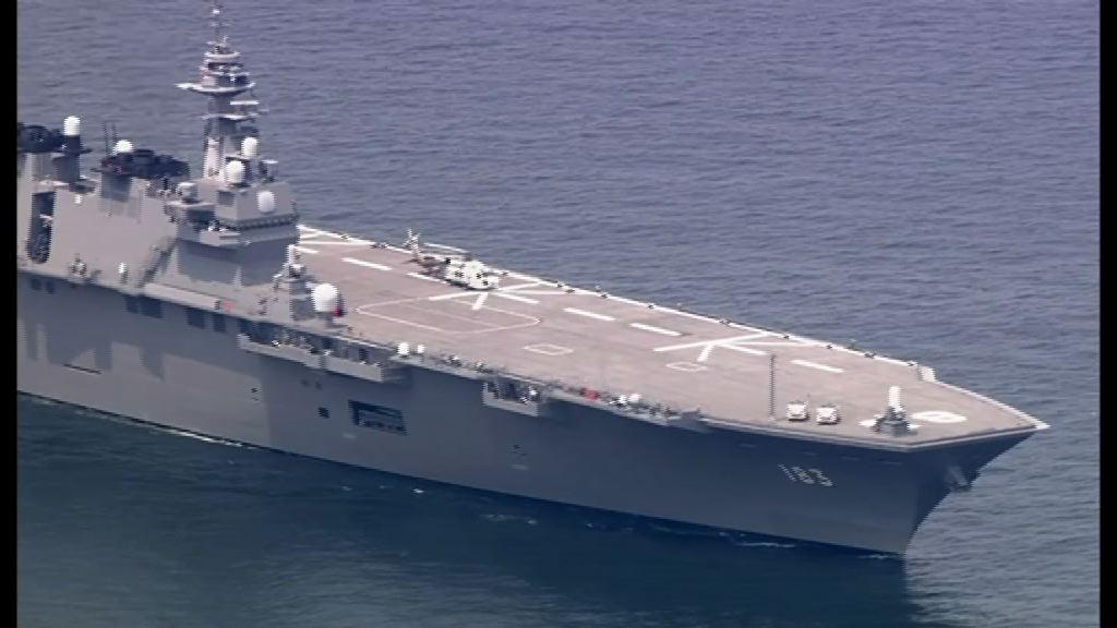 日本實施新安保法後首派軍艦