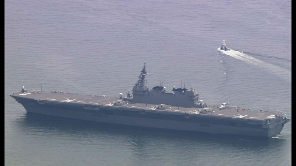 日本新安保法實施後首為美軍護航