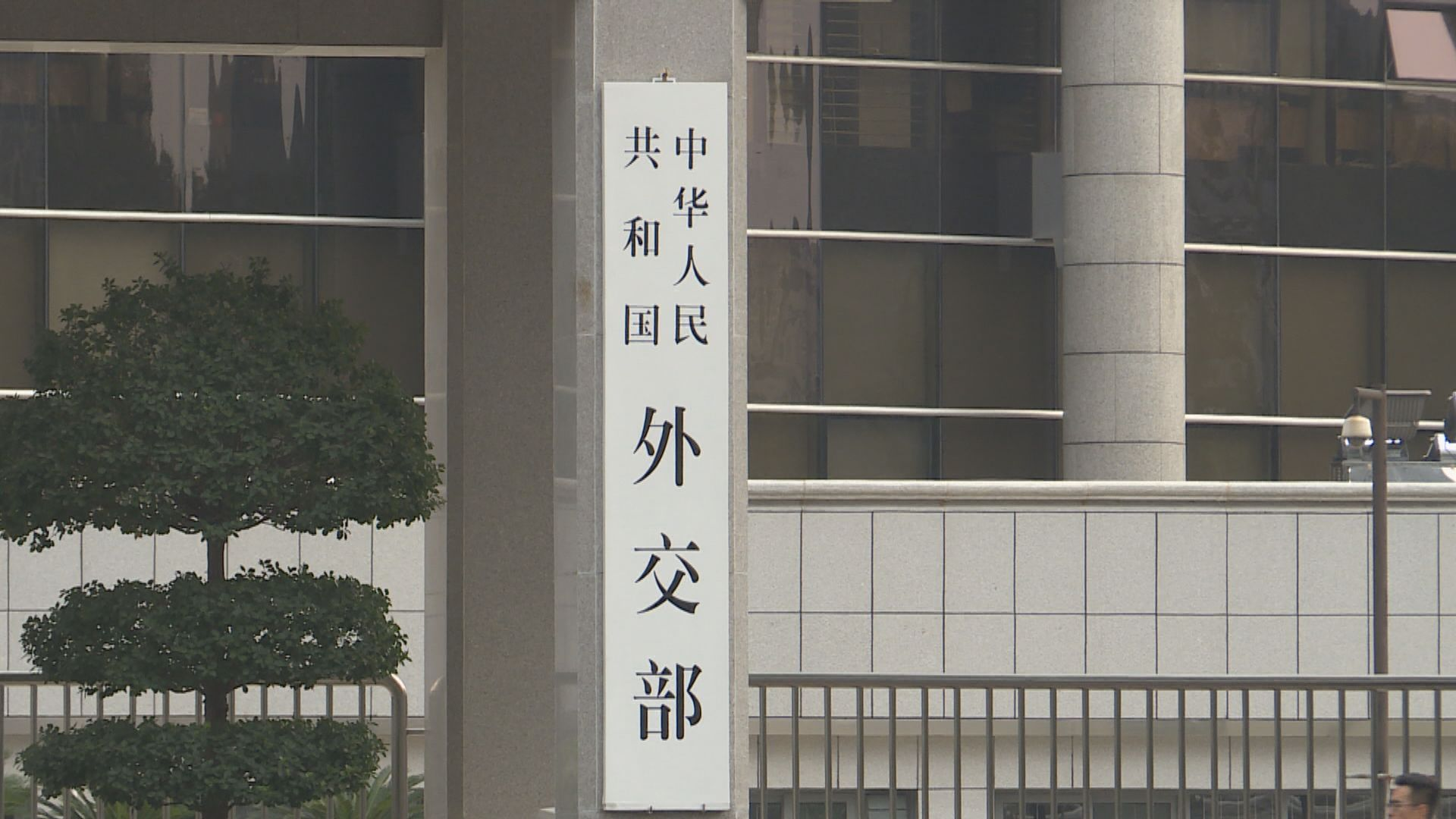 外交部:願與日本繼續推動改善兩國關係