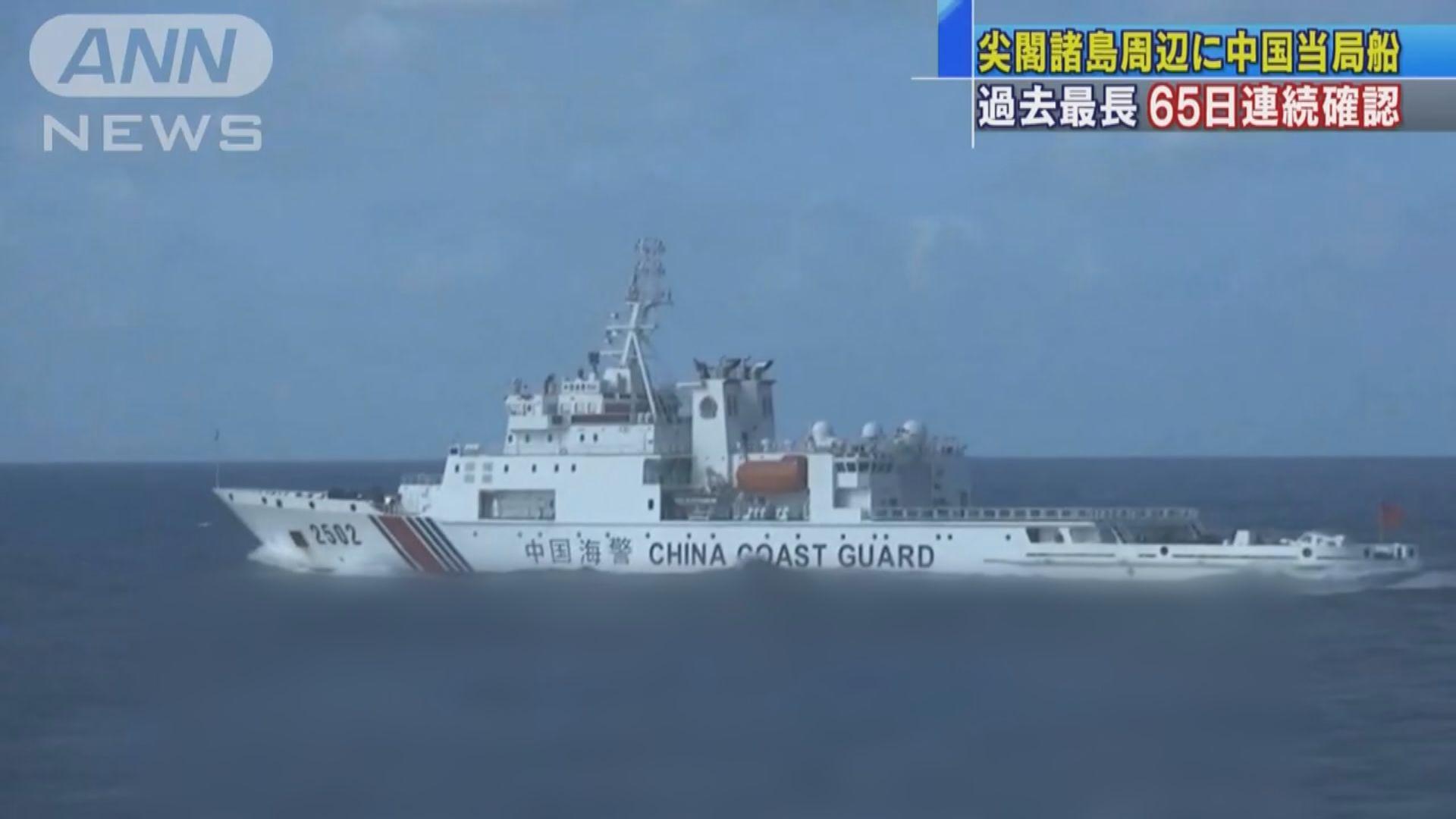日防衛大臣暗示或射擊登陸釣魚島的中國海警船
