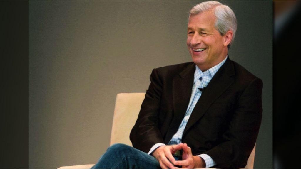 摩通CEO:聯儲局有快速加息風險