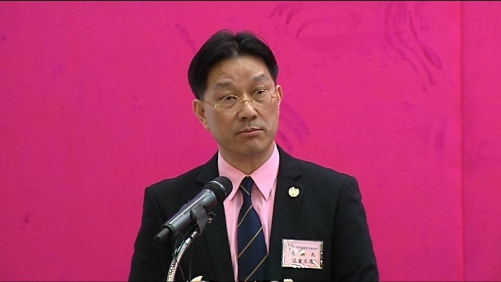 陳祖光促正視以言語侮辱警務人員