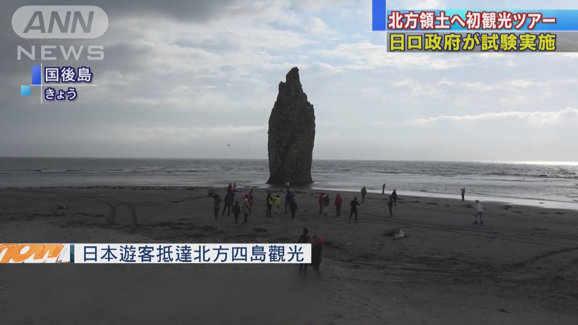 日本遊客抵達日俄主權爭議北方四島觀光