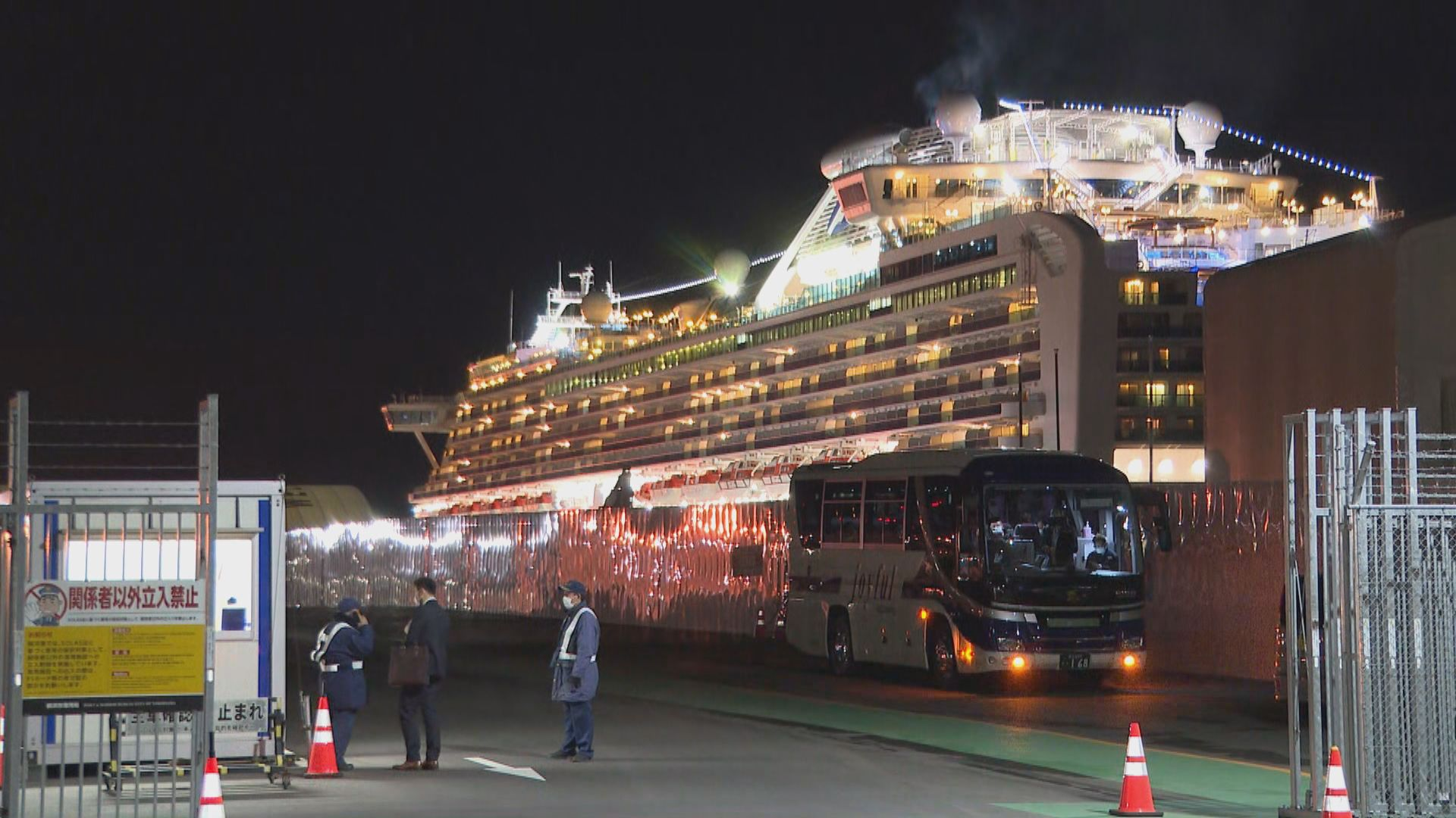 入境處:鑽石公主號部分港人希望在日本繼續行程