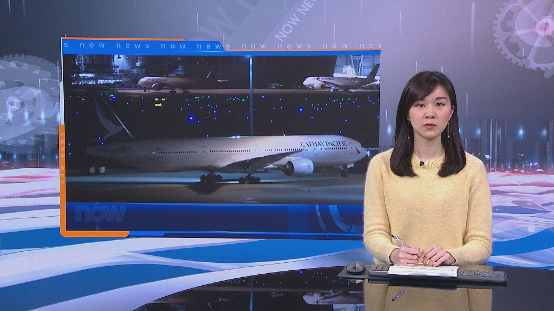 最少92人乘首班包機從日本回港