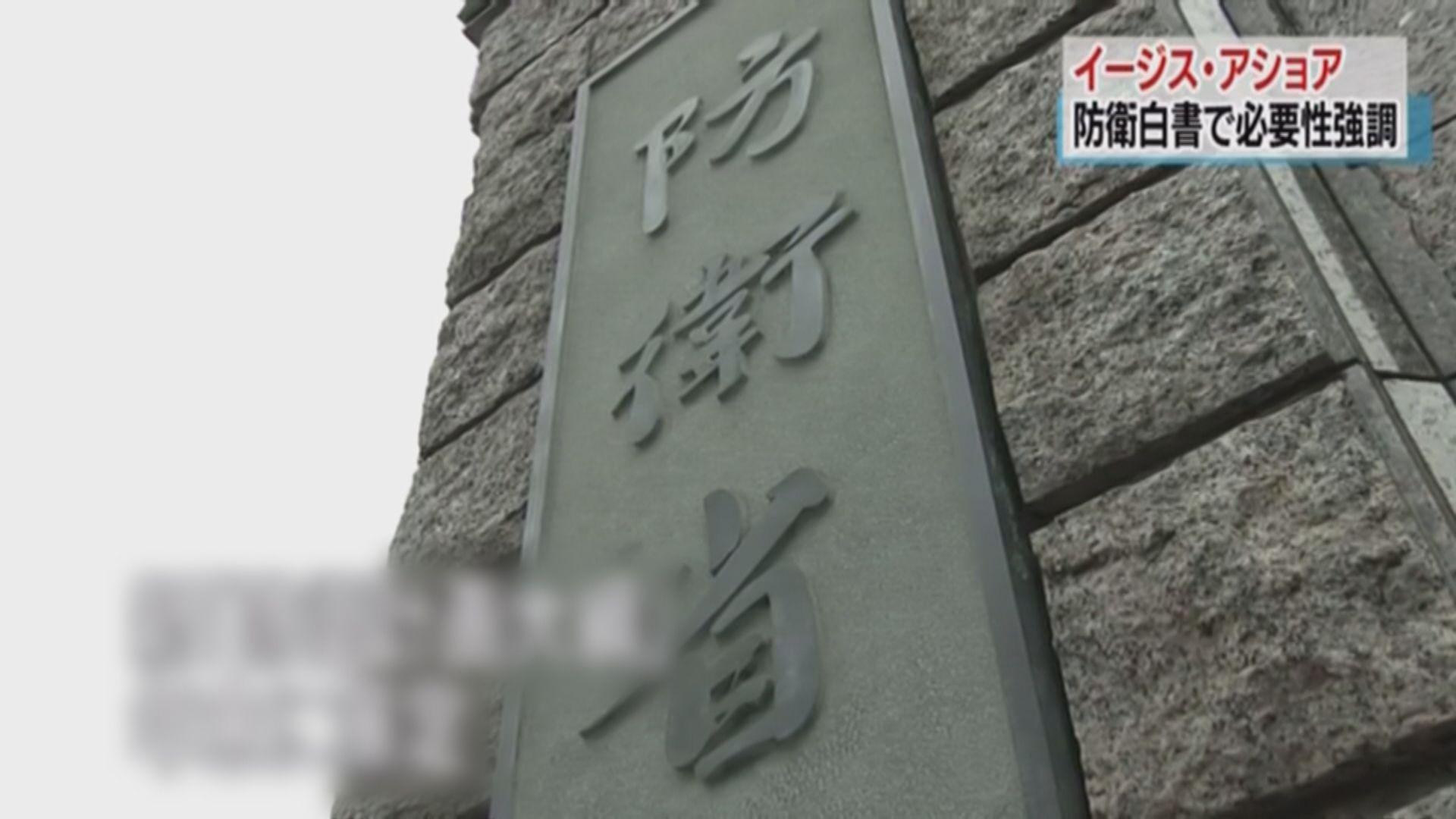 日韓關係惡化蔓延至國防層面