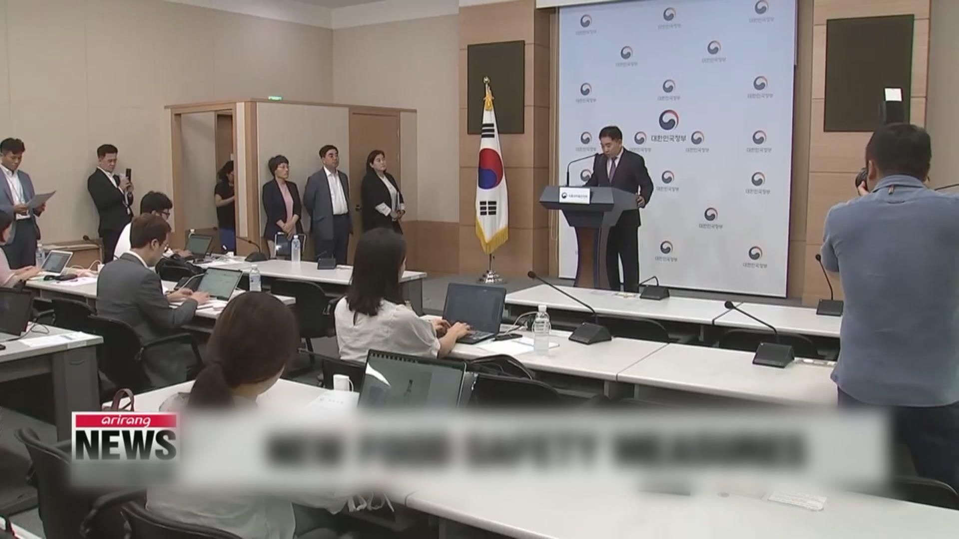 南韓周五起加強檢查日本生產食品