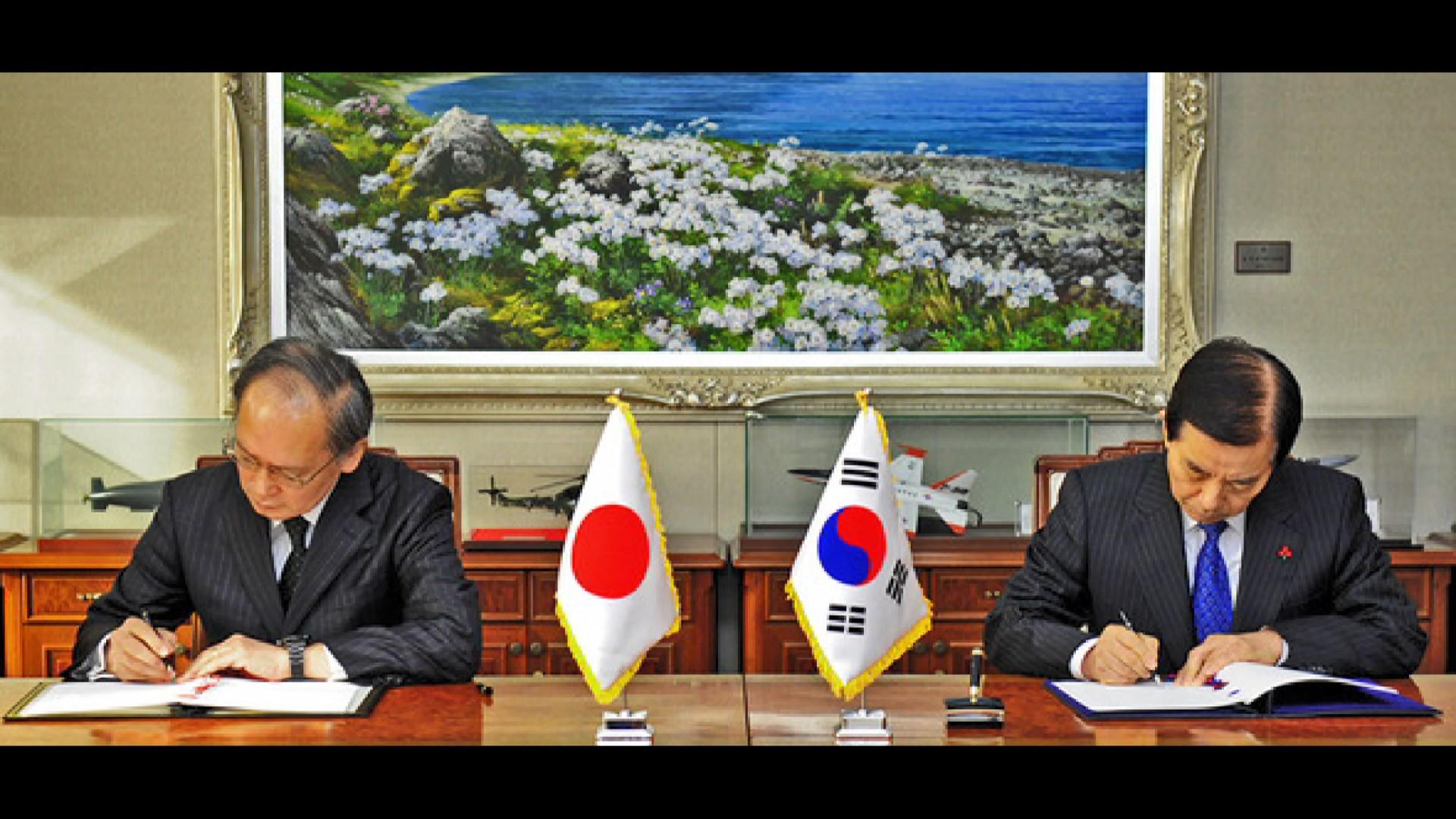 南韓決定終止與日本軍事情報保護協定