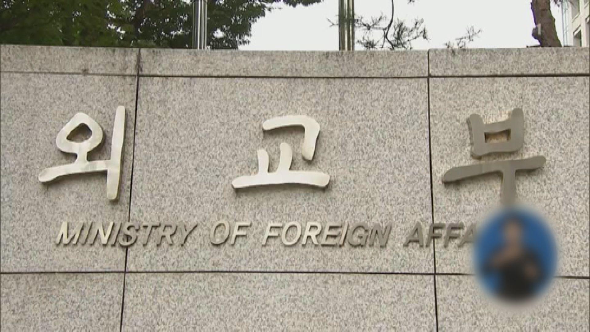 南韓促日方立即撤銷剔出貿易白名單措施