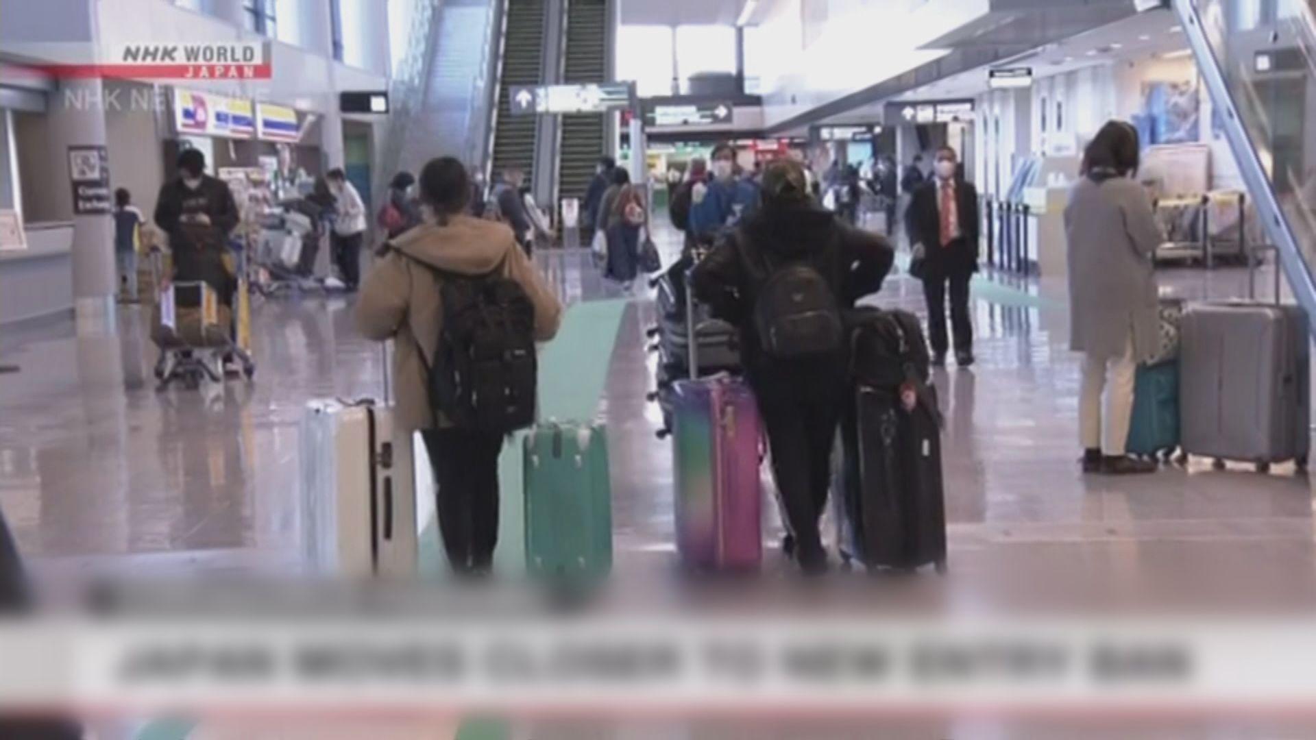 日韓同意周四起恢復商務旅客往來
