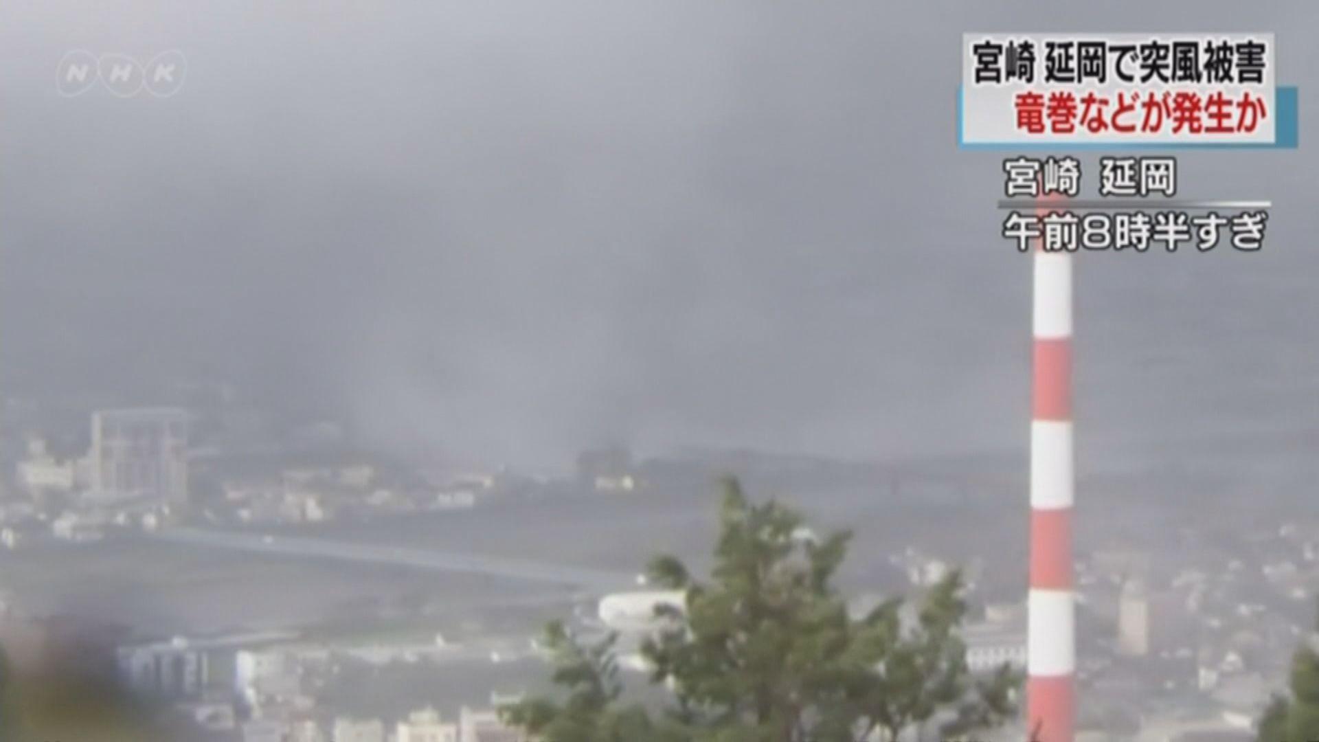 塔巴為日本帶來強風大雨 造成至少2死