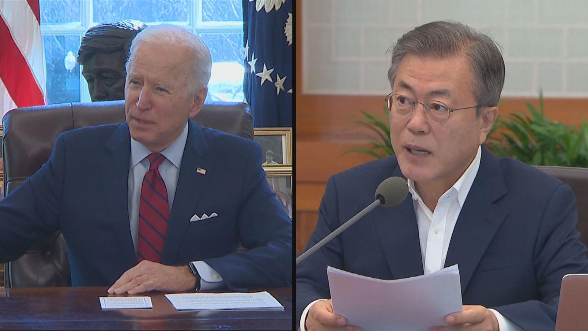 據報韓美正協調文在寅與拜登會晤