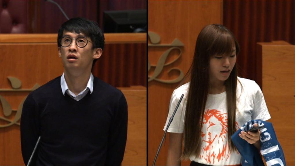 消息:梁頌恆游蕙禎將上訴至終院