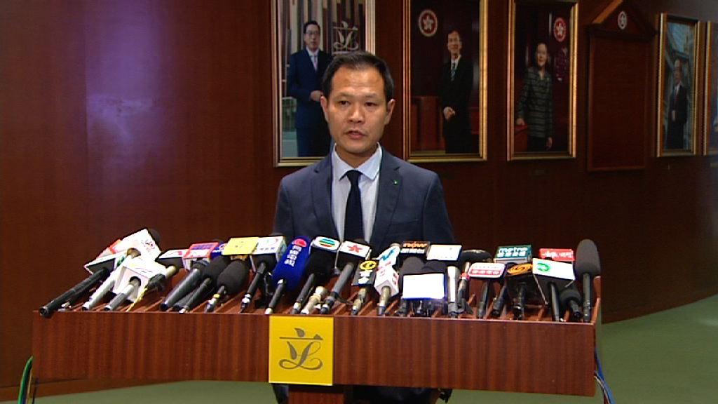 郭榮鏗:法援署應解釋「濫用」定義