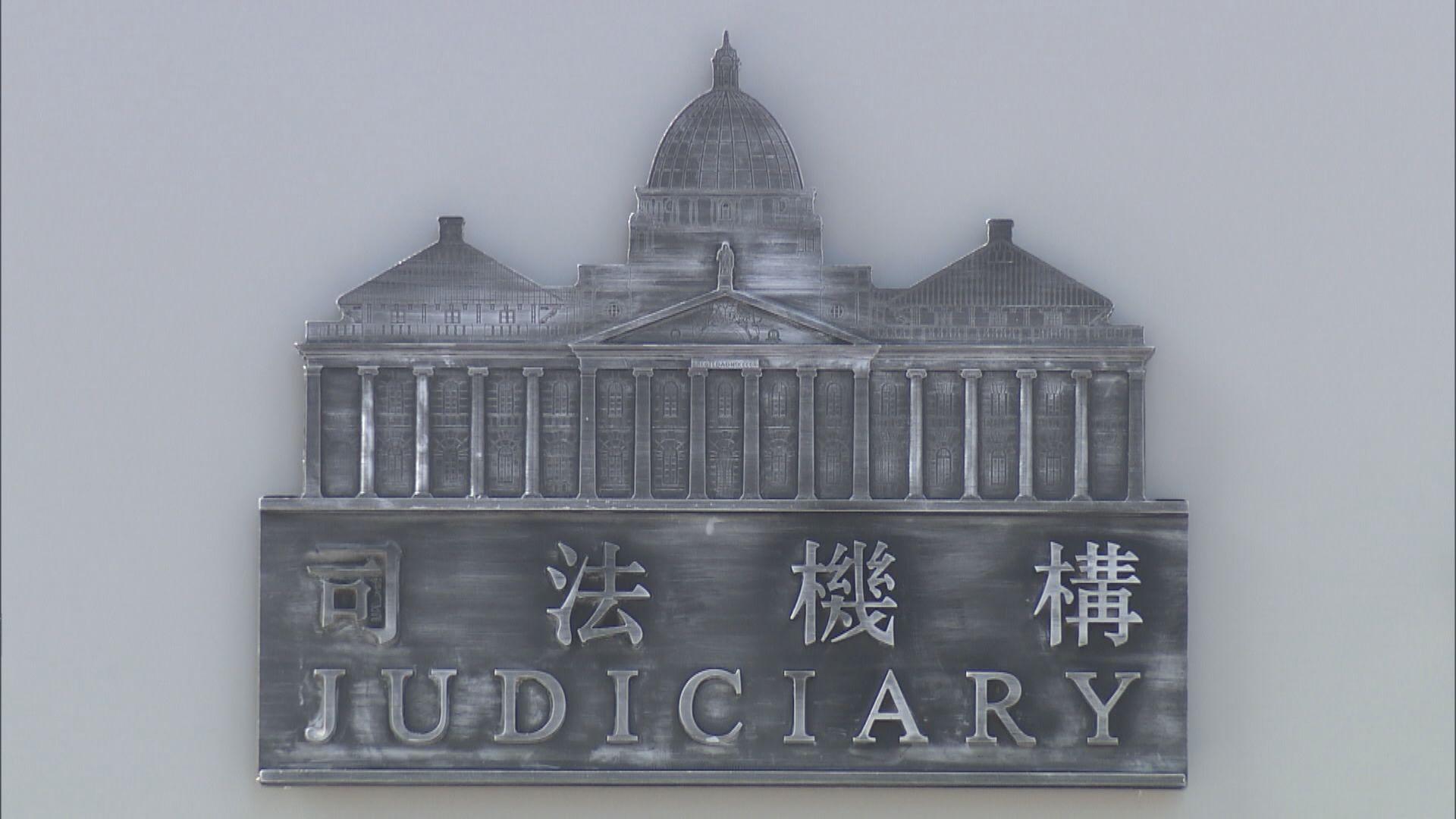 司法機構:蘇文隆的投訴不成立
